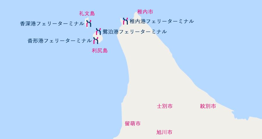 「利尻島 フェリー」の画像検索結果