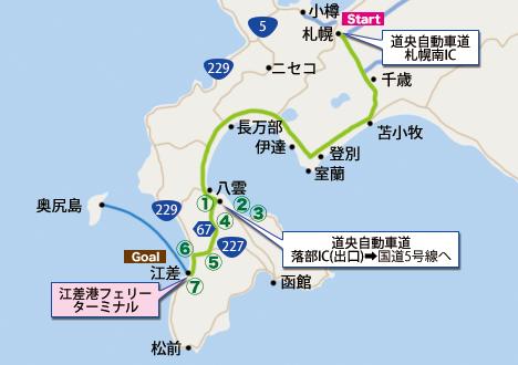 ランド 札幌 ハート